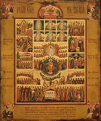 12. The Holy Week. Palekh. 1896
