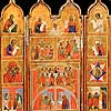 25.Travelling iconostasis. 18th century.