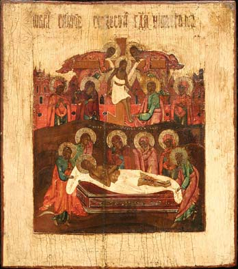 4.Descent from the cross and the entombment. Begin of 18 century.