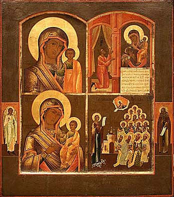 9.Four part icon. Begin of 19th century.